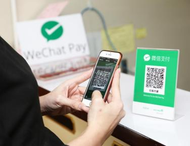 Mobile payment Wechat